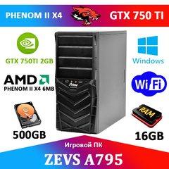 Крутой Игровой ПК ZEVS PC A795 Phenom II X4 +GTX 750TI 2GB + ИГРЫ +!