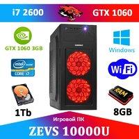 Игровой Монстр ПК ZEVS PC10000U i7 2600 + GTX 1060 3GB