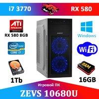 Игровой Монстр ПК ZEVS PC10680U i7 3770 + RX 580 8GB + Игры!