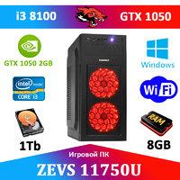 Супер игровой ПК ZEVS PC 11750U (Viper) i3 8100 8GB DDR4 +GTX 1050 2GB +Игры!