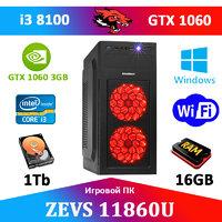 Супер игровой ПК ZEVS PC 11860U i3 8100 + GTX 1060 3GB +16GB DDR4