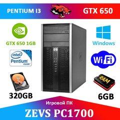 НЕДОРОГОЙ ИГРОВОЙ ПК ZEVS PC1700 intel G645 + GTX 650 + Игры!
