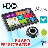 Новинка! GPS навигатор MiXzo MX-745 DVR + AV