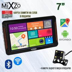 ЛУЧШИЙ! GPS навигатор MiXzo MX760M DVR 1/16GB AV/FM/BT/Wi-Fi + Камера заднего вида + Карта 32GB