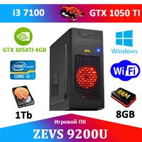 Игровой ПК ZEVS PC 9200U i3 7100 + GTX 1050TI  + Игры