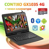 Планшет Contixo GX1035 4G 2/16GB + Чехол-клавиатура + Карта 32GB