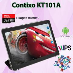 "Планшет CONTIXO KT 101A 4G 10.1"" 1920х1200 3GB RAM 32GB ROM GPS + Чехол-книжка + Карта памяти 32GB"