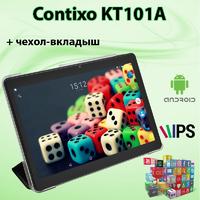"Планшет CONTIXO KT 101A 4G 10.1"" 1920х1200 3GB RAM 32GB ROM GPS"
