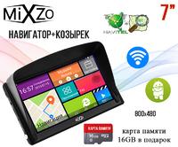 """Навигатор MiXzo MX-760i 7"""" 1/16 FM AV Android 4.4 + Козырек + Карта памяти 16GB"""