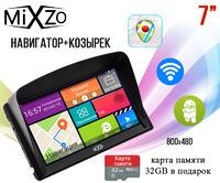"""Навигатор MiXzo MX-760i 7"""" 1/16 FM AV Android 4.4 + Козырек + Карта памяти 32GB"""