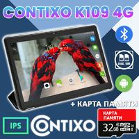 "Планшет CONTIXO K109 4G 10.1"" 1920х1200 3GB RAM 32GB ROM GPS + Чехол-вкладыш + Карта 32GB"