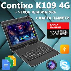 "Планшет CONTIXO K109 4G 10.1"" 1920х1200 3GB RAM 32GB ROM GPS + Чехол-клавиатура + Карта памяти 32GB"