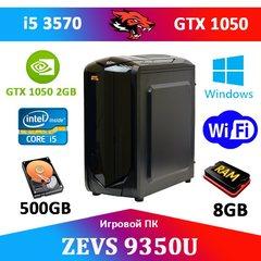 Игровой ПК ZEVS PC 9350U i5 3570 + GTX 1050  + Игры!