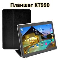 "Чехол для планшета KT990 (10.1"")"