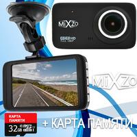 Видеорегистратор MiXzo MD 470V 4'' Full HD miniUSB + Карта памяти 32GB