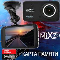 Видеорегистратор MiXzo MD 470V 4'' Full HD miniUSB + Карта памяти 64GB