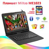 Планшет-Телефон MiXzo ME1023 3G 10.1 дюймов 1GB RAM 16 GB ROM GPS + Чехол-клавиатура + Карта памяти 32GB