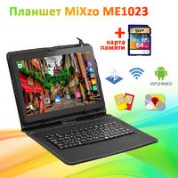Планшет-Телефон MiXzo ME1023 3G 10.1 дюймов 1GB RAM 16 GB ROM GPS + Чехол-клавиатура + Карта памяти 64GB