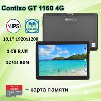 Игровой планшет CONTIXO GT 1160 3/32GB + Карта 32GB