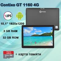 Игровой планшет CONTIXO GT 1160 3/32GB + Карта 64GB