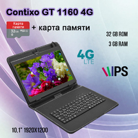 Игровой планшет CONTIXO GT 1160 3/32GB + Чехол-клавиатура + Карта 32GB