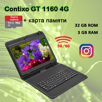 Игровой планшет CONTIXO GT 1160 3/32GB + Чехол-клавиатура + Карта 64GB