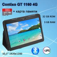 Игровой планшет CONTIXO GT 1160 3/32GB + Чехол-книжка + Карта 64GB