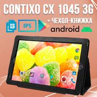 Отличный Недорогой Планшет-Телефон Contixo CX1045 2/16GB 3G GPS + Чехол-книжка