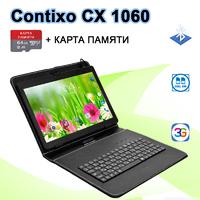 """Планшет CONTIXO CX1060 3G 10.1"""" 1280х800 2GB/16GB GPS + Чехол-клавиатура + Карта памяти 64GB"""