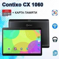 """Планшет CONTIXO CX1060 3G 10.1"""" 1280х800 2GB/16GB GPS + Карта 32GB"""