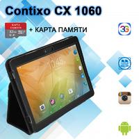 """Планшет CONTIXO CX1060 3G 10.1"""" 1280х800 2GB/16GB GPS + Чехол + Карта памяти 32GB"""