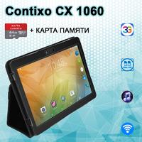 """Планшет CONTIXO CX1060 3G 10.1"""" 1280х800 2GB/16GB GPS + Чехол + Карта памяти 64GB"""