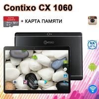 """Планшет CONTIXO CX1060 3G 10.1"""" 1280х800 2GB/16GB GPS + Карта 64GB"""