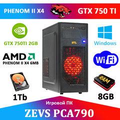 Крутой Игровой ПК ZEVS PC A790 +GTX 750TI 2GB +Игры!