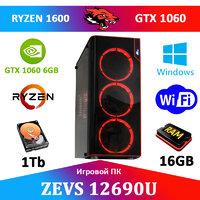 Современный Игровой ПК ZEVS PC12690U RYZEN 1600 + GTX 1060 6GB +16GB DDR4
