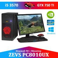 Игровой ПК для стрима ZEVS PC 8070UX i5 3570 +  RX 570 4GB + Монитор 24'' + Клавиатура + Мышка + Наушники