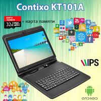 "Планшет CONTIXO KT 101A 4G 10.1"" 1920х1200 3GB RAM 32GB ROM GPS + Чехол-клавиатура + Карта памяти 32GB"