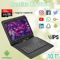 "Планшет CONTIXO KT 101A 4G 10.1"" 1920х1200 3GB RAM 32GB ROM GPS + Чехол-клавиатура + Карта памяти 64GB"