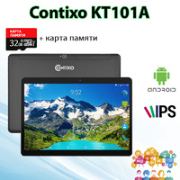 "Планшет CONTIXO KT 101A 4G 10.1"" 1920х1200 3GB RAM 32GB ROM GPS + Карта памяти 32GB"