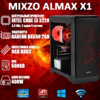 Хороший Игровой ПК MiXzo ALMAX X1 i3 3220 + RX 550 2GB