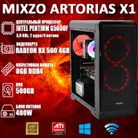 Игровой ПК MiXzo ARTORIAS X1 G5600F + RX 560 4GB + Игры