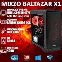 Игровой ПК MiXzo BALTAZAR X1 i5 4570 + RX 550 4GB + Игры!