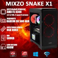 Игровой ПК MiXzo SNAKE X1 FX 8300 + RX 560 4GB