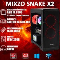 Игровой ПК MiXzo SNAKE X2 FX 8300 + RX 560 4GB SSD 120GB
