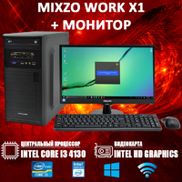 Хороший Компьютер ПК MiXzo WORK X1 i3 4130 Intel HD Graphics 4400 + Монитор 18.5''