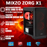 Игровой ПК MiXzo ZORG X1 i5 4570 + RX 560 4GB + Игры!