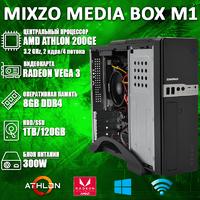 Отличный Мультимедийный ПК MiXzo MEDIA BOX M1 AMD Athlon 200GE + 8GB DDR4 + 120GB SSD