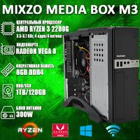 Отличный Мультимедийный ПК MiXzo MEDIA BOX M3 AMD RYZEN 3 2200G + 8GB + 120GB SSD
