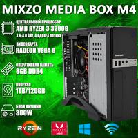 Отличный Мультимедийный ПК MiXzo MEDIA BOX M4 AMD RYZEN 3 3200G + 8GB + 120GB SSD