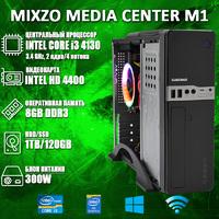 Мультимедийный ПК MiXzo MEDIA CENTER M1 i3 4130 + 120GB SSD
